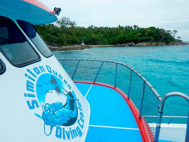 Фото Первая стоянка для снорклинга у острова Рача Яй