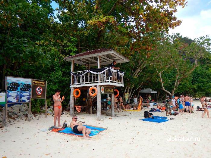 Фото Спасатель на наблюдательной вышке на пляже Хонг