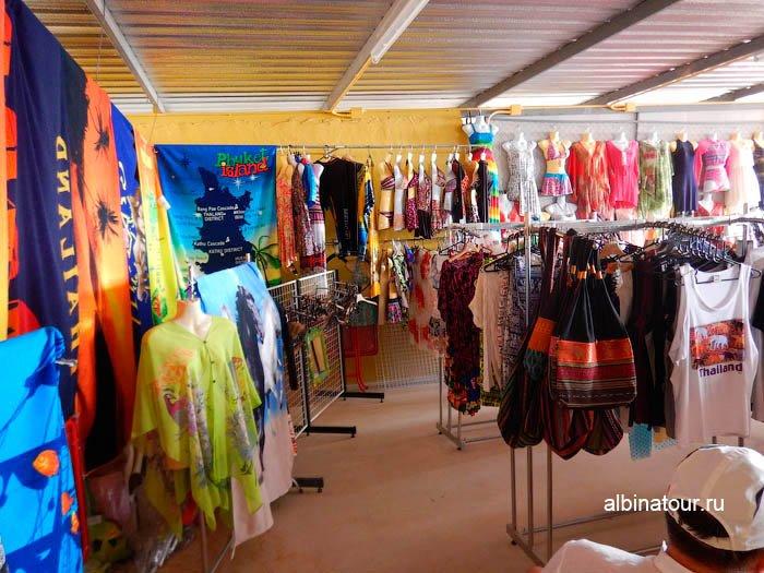 Фото магазина в порту Ао По