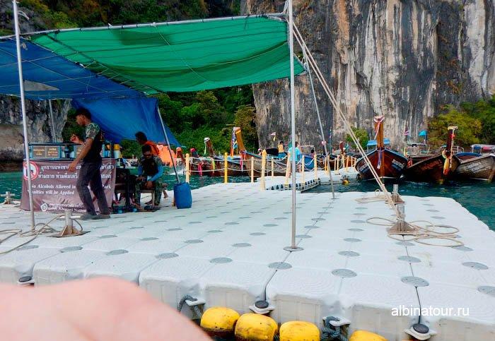 Фото Пункт досмотра и продажи билетов на остров Хонг Таиланд