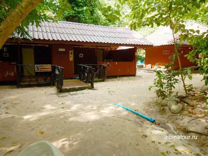 Фото Туалеты на острове Хонг