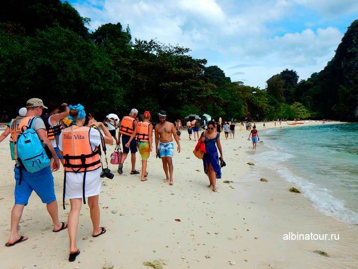 Фото Таиланд Первые шаги по пляжу острова Хонг