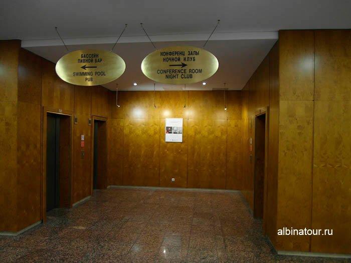 Лифты СПА цент Береста отель Парк Инн