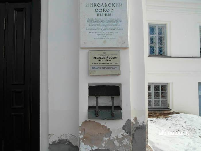 Фото входа в собор