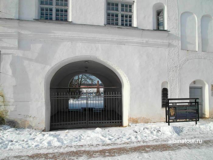 Ворота для проезда купцов в Ярославово городище и торге в Великом Новгороде
