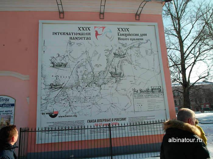 Фото Карта Ганзы на здание торгового ряда