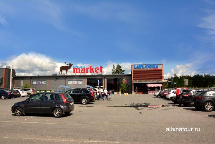 Фото Супермаркет Лапландия Финляндия