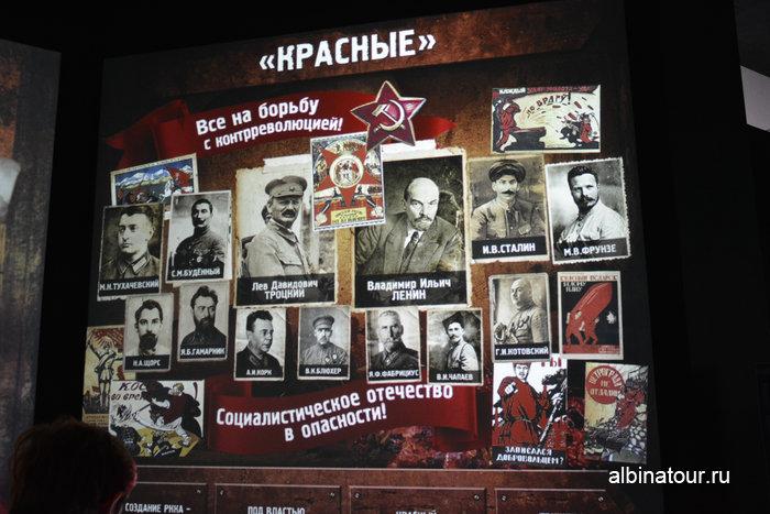 Стенды экспозиции 20 век революция в историческом парке в СПб