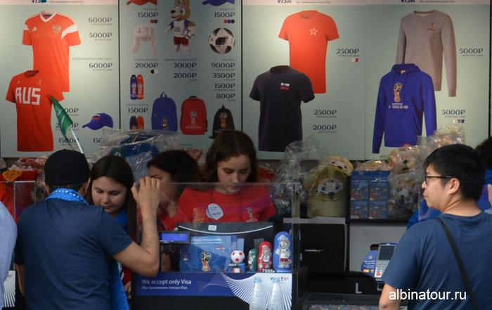 Цены в официальном магазине сувениров ЧМ 2018 Санкт Петербург
