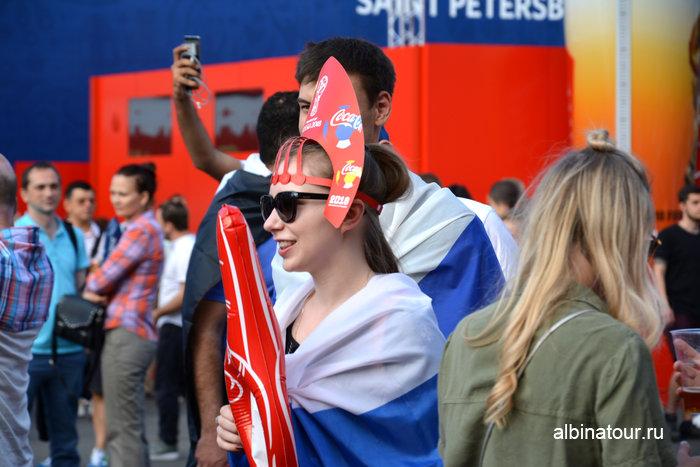 Болельщики в Фан-зоне ЧМ 2018 по футболу в САнкт-Петербурге