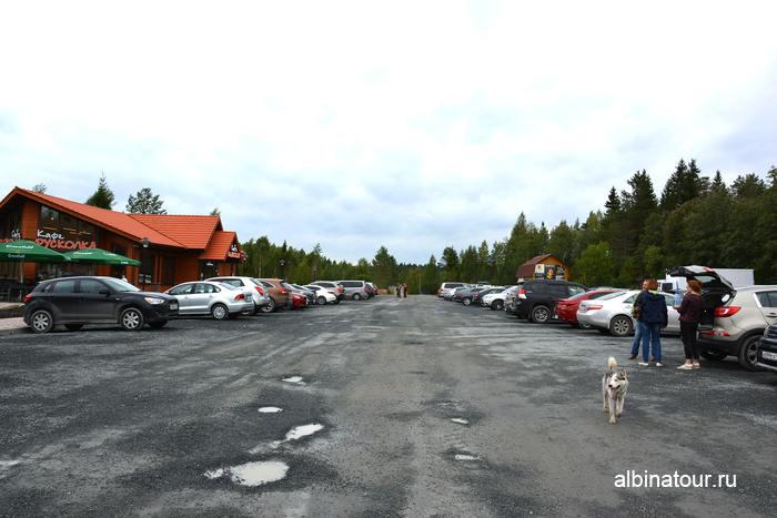 Россия Карелия  Рускеала мраморный каньон парковка автомобилей