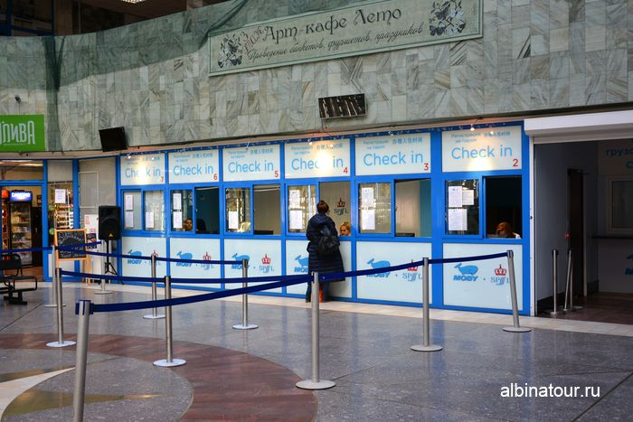 Санкт Петербург окна для регистрации на паром принцесса Анастасия