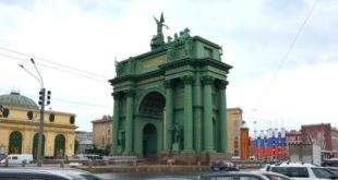 Музей Нарвские ворота в Санкт-Петербурге
