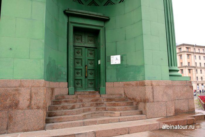 Вход в музей Нарвские ворота Санкт-Петербург