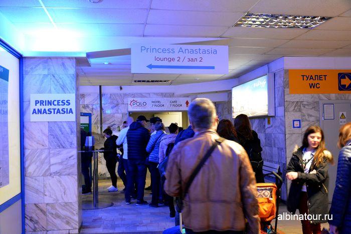 Моркой вокзал очередь на паспортный контроль паром Анастасия