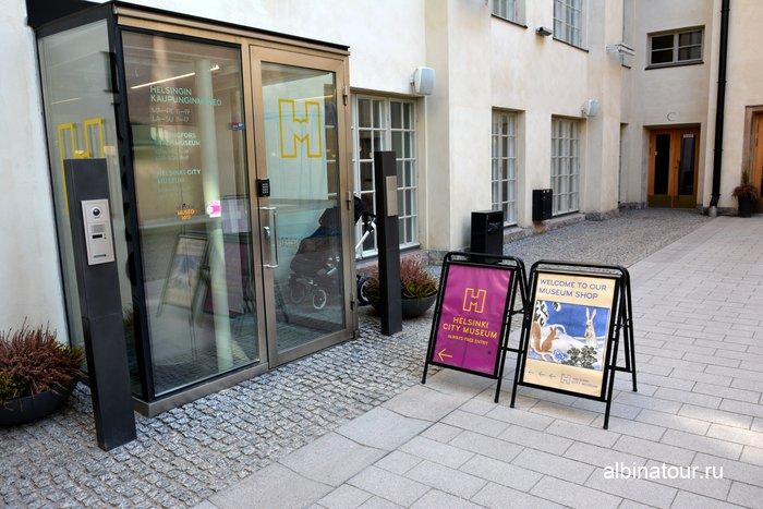 Вход с улицы Katariinankatu через двор в Городской музей Хельсинки