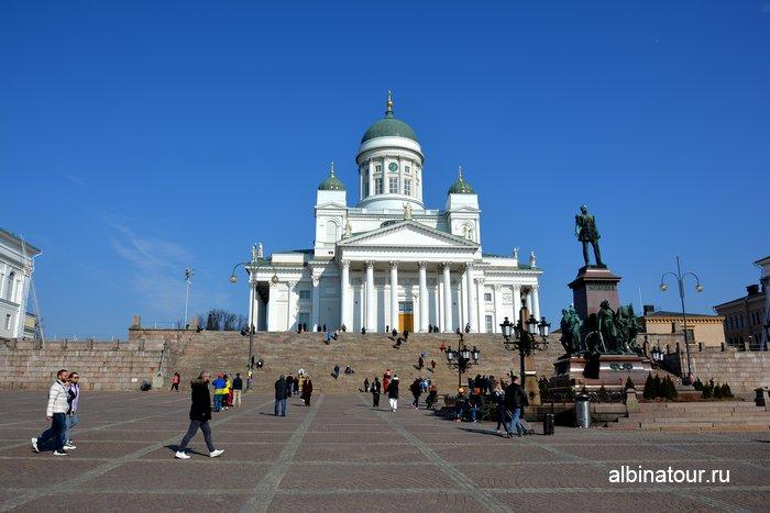 Кафедральный собор Хельсинки / Helsingin tuomiokirkko на Сенатской площади
