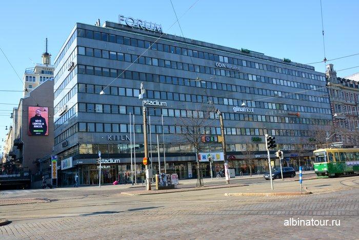 Хельсинки торговый комплекс Форум Forum фото