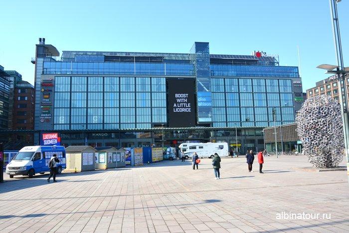 Хельсинки торговый центр Kamppi