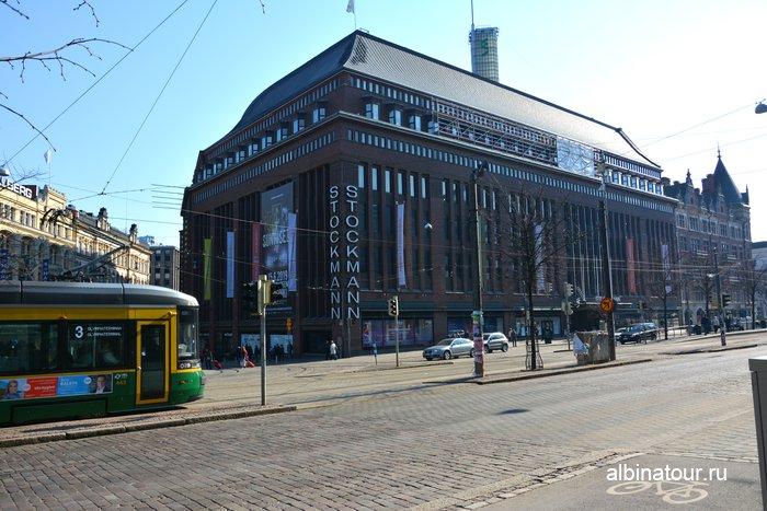 Хельсинки универмаг торговый центр Stockmann фото