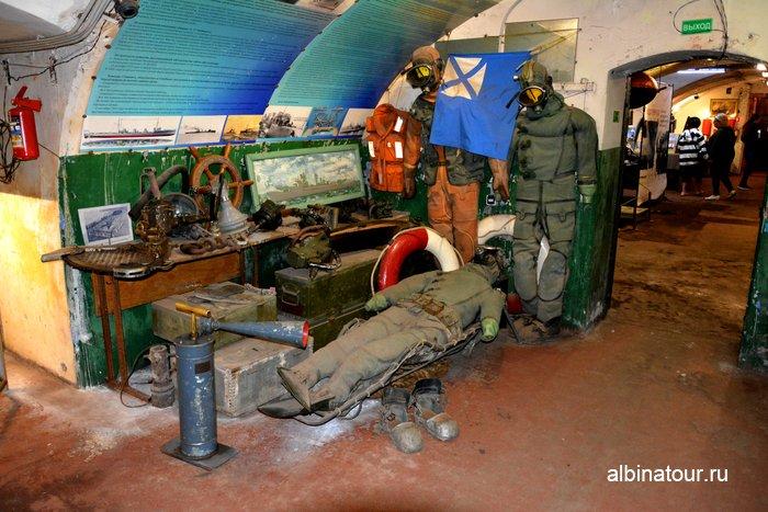 Экспозиция подводного дела музей форта Красная горка