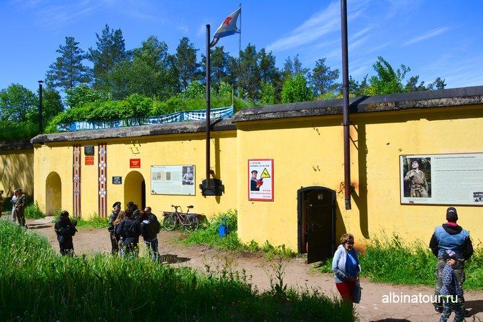 Форт Красная горка здание музея Ленинградская область