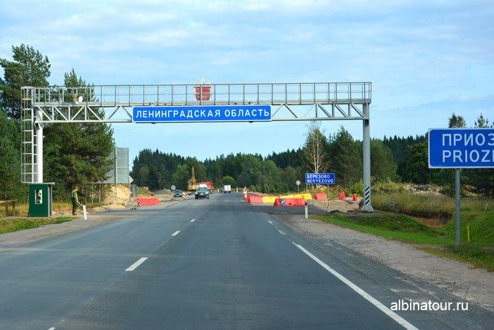 Рускеала лен. область граница с Карелией